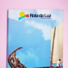 Folletos de turismo: ARCHIVADOR-PUBLICIDAD : ROTA DA LUZ-PORTODO LO QUE SE VE EN LAS FOTOGRAFÍAS-COLECCIONISTAS-FOLLETOS. Lote 222513190