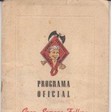 Folletos de turismo: PROGRAMA OFICIAL DE LA GRAN SEMANA FALLERA 1955 VALENCIA. Lote 222561443