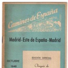 Folletos de turismo: CAMINOS DE ESPAÑA. MADRID-ESTE DE ESPAÑA-MADRID. OCTUBRE 1946. Lote 222563077
