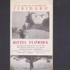 Folletos de turismo: FOLLETO TURISMO HOTEL LA MASIA BARCELONA. Lote 222563522