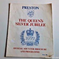Folletos de turismo: PROGRAMA LIBRETO O FOLLETO PRESTON THE QUEENS SILVER JUBILEE 1977 - 20 X 25.CM. Lote 244748645