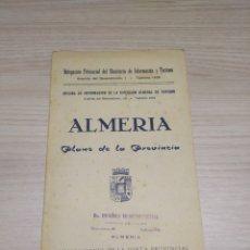 Folletos de turismo: ALMERÍA PLANO DE LA PROVINCIA. CÍA. ESPAÑOLA TRANSCONTINENTAL AGENCIA DE VIAJES ALMERÍA. Lote 224898482