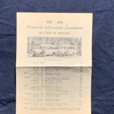 Folletos de turismo: FOLLETO 1955 1956 PROGRAMA EXCURSIONES CAIRO Y ALREDEDORES 20,5X14,5CMS. Lote 226008900
