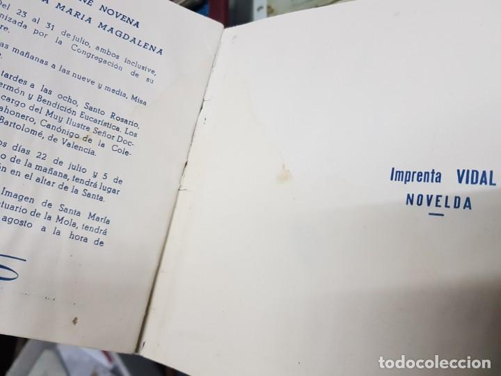 Folletos de turismo: ANTIGUO PROGRAMA FIESTAS DE NOVELDA ALICANTE 1956 - Foto 3 - 228929090