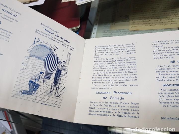 Folletos de turismo: ANTIGUO PROGRAMA FIESTAS DE NOVELDA ALICANTE 1956 - Foto 6 - 228929090
