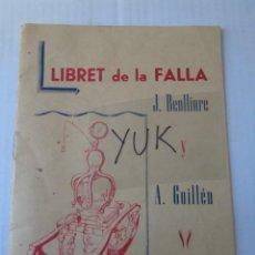 Folhetos de turismo: REVISTA FALLERA - LLIBRET FALLA J. BENLLIURE - A. GUILLEM - 1959 - FALLAS VALENCIA. Lote 230199105