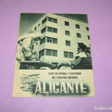 Folletos de turismo: ANTIGUO LIBRITO TURISMO DE ALICANTE DE CASA DE REPOSO Y SANATORIO DEL PERPETUO SOCORRO. Lote 231619145