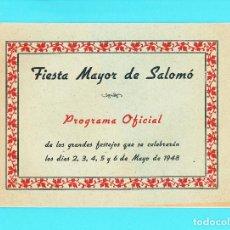Folletos de turismo: FIESTA MAYOR DE SALOMÓ, 1948. XIQUETS DE VALLS, PROVINCIA DE TARRAGONA.. Lote 232130955