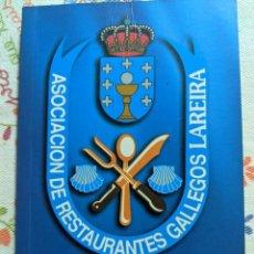 Folletos de turismo: ASOCIACION RESTAURANTES GALLEGOS LAREIRA - GUIA DE RESTAURANTES - RECETAS. Lote 233934385
