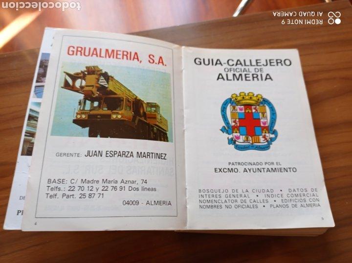 Folletos de turismo: ALMERÍA GUIA CALLEJERO OFICIAL - Foto 2 - 234810670