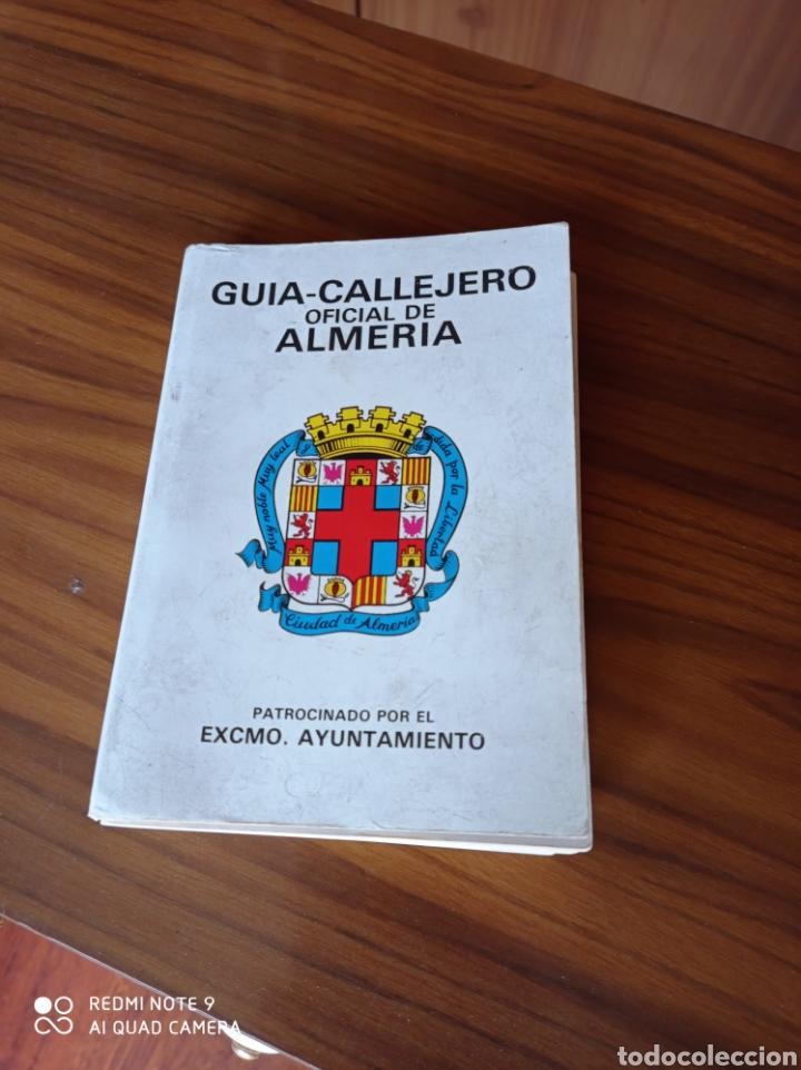 ALMERÍA GUIA CALLEJERO OFICIAL (Coleccionismo - Folletos de Turismo)