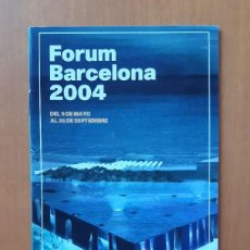 Folhetos de turismo: FOLLETO AGENDA FORUM BARCELONA 2004.. Lote 235734195
