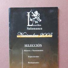 Folletos de turismo: GUÍA LAZARILLOS. NOVIEMBRE 2005. SALAMANCA.. Lote 235785790