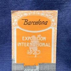 Brochures de tourisme: BARCELONA EXPOSICION INTERNACIONAL 1929 FOLLETO HOTELES TRUST HOTELERO EXPO 20X11CMS. Lote 236794085