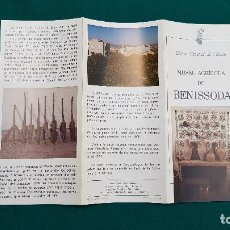 Folletos de turismo: MUSEO AGRICOLA DE BENISSODA (1981) VALENCIA. Lote 237168370