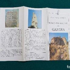 Folletos de turismo: MUSEO ARQUEOLOGICO DE GANDIA (1981) VALENCIA. Lote 237170450