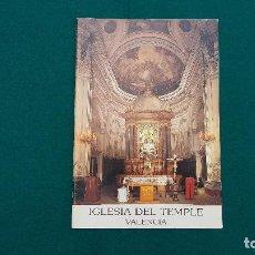 Folletos de turismo: FOLLETO IGLESIA DEL TEMPLE - VALENCIA - ILUSTRADO. Lote 237192970