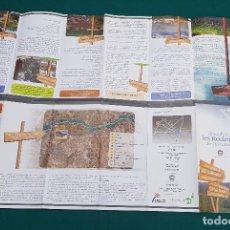 Folletos de turismo: FOLLETO LES RODANES DE VILLAMARCHANTE (DESPLEGABLE). Lote 237194590