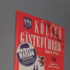 Folletos de turismo: KOLNER GASTEFUHRER (COLONIA-ALEMANIA) FOLLETO DESPLEGABLE CON MUCHA PUBLICIDAD JUNIO 1986. Lote 237477025
