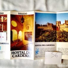 Folletos de turismo: 1982 - FOLLETO HOSTAL EL CARDENAL - TOLEDO. Lote 239662385