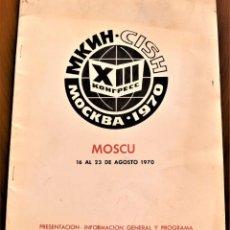 Folletos de turismo: PROGRAMA E ITINERARIO DEL VIAJE XIII CONGRESO INTERNACIONAL DE CIENCIAS HISTÓRICAS MOSCÚ AÑO 1970. Lote 240967065