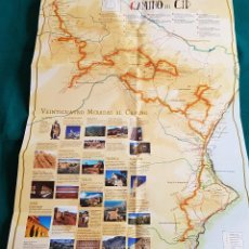 Brochures de tourisme: EL CAMINO DEL CID - UN CAMINO LITERARIO POR LA EDAD MEDIA (DESPLEGABLE). Lote 243043975