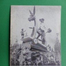 Folhetos de turismo: LLIBRET FALLAS VALENCIA ALBUM BAYARRI, AÑO 1961. Lote 243844685