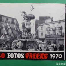 Folletos de turismo: PROGRAMA LLIBRET VALENCIA FALLAS - ALBUM BAYARRI - AÑO 1970. Lote 243849475