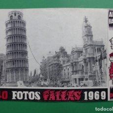 Folletos de turismo: PROGRAMA LLIBRET VALENCIA FALLAS - ALBUM BAYARRI - AÑO 1970. Lote 243849680