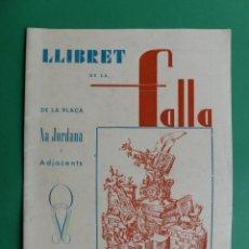 Folhetos de turismo: PROGRAMA LLIBRET VALENCIA FALLAS - NA JORDANA - AÑO 1951. Lote 243850280
