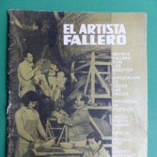Folletos de turismo: PROGRAMA LLIBRET VALENCIA FALLAS - EL ARTISTA FALLERO - AÑO 1967, Nº 1. Lote 243867265