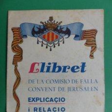Folletos de turismo: PROGRAMA LLIBRET VALENCIA FALLAS - CONVENT DE JERUSALEN - AÑO 1953. Lote 243868930
