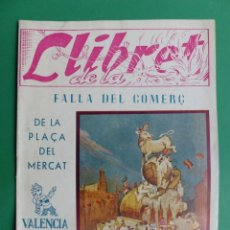 Folletos de turismo: PROGRAMA LLIBRET VALENCIA FALLAS - PLAÇA DEL MERCAT - AÑO 1955. Lote 243869285
