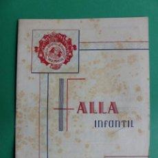 Folletos de turismo: PROGRAMA LLIBRET VALENCIA FALLAS - JERUSALEN MATEMATICO MARZAL - AÑO 1953. Lote 243873295
