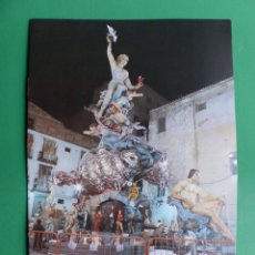 Folletos de turismo: PROGRAMA LLIBRET VALENCIA FALLAS - ALBUM BAYARRI - AÑO 1987. Lote 243874115