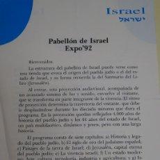 Folletos de turismo: DOCUMENTO TURÍSTICO. EXPO SEVILLA 92 1992. BIENVENIDA AL PABELLÓN DE ISRAEL. 204. Lote 244766050