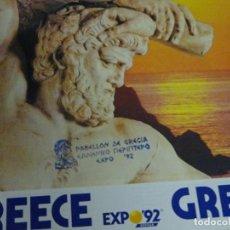 Folletos de turismo: DOCUMENTO TURÍSTICO. EXPO SEVILLA 92 1992. PABELLÓN GRECIA. 16P. 40GR. 209. Lote 244766975