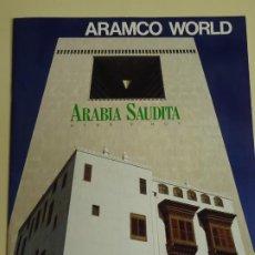Folletos de turismo: DOCUMENTO TURÍSTICO. ÁMBITO EXPO SEVILLA 92 1992. ARABIA SAUDITA AYER Y HOY ARAMCO. 40P. 170GR. 212. Lote 244767640