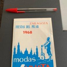 Folletos de turismo: FOLLETO FIESTAS DEL PILAR. ZARAGOZA. 1968. 12 PÁGINAS. Lote 246113930