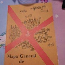 Folletos de turismo: MAPA GENERAL DE CARRETERAS 1962.. Lote 246123645