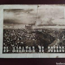 Folletos de turismo: FOLLETO EL ALCÁZAR DE TOLEDO 10P. 16,5X12. Lote 247322305