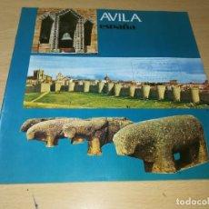 Folletos de turismo: AVILA, ESPAÑA / MINISTERIO TRANSPORTES TURISMO COMUNICACIONES / FOLLETO TURISTICO / AE405. Lote 248081160