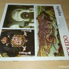 Folletos de turismo: TOLEDO, ESPAÑA / MINISTERIO TRANSPORTES TURISMO COMUNICACIONES / FOLLETO TURISTICO / AE405. Lote 248081225