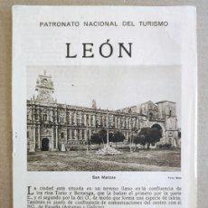 Folletos de turismo: PNT - LEÓN - FOLLETO TURISTICO - PATRONATO NACIONAL DE TURISMO. Lote 248192630