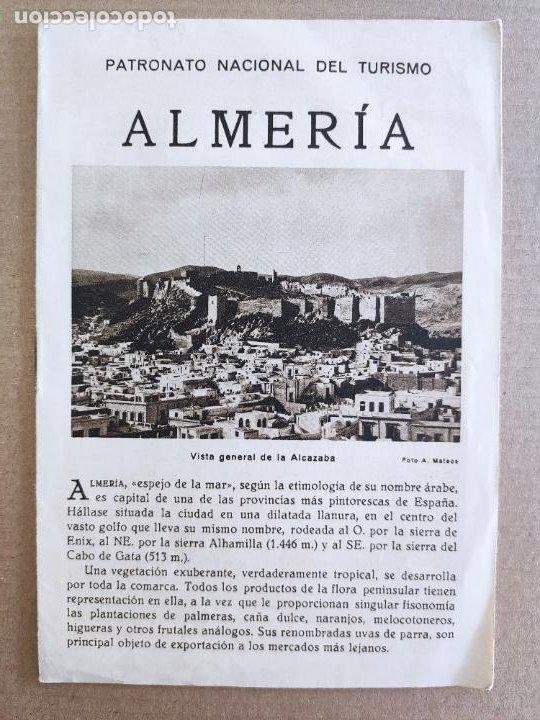 PNT - ALMERÍA - FOLLETO TURISTICO - PATRONATO NACIONAL DE TURISMO (Coleccionismo - Folletos de Turismo)