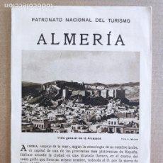 Folletos de turismo: PNT - ALMERÍA - FOLLETO TURISTICO - PATRONATO NACIONAL DE TURISMO. Lote 248194705