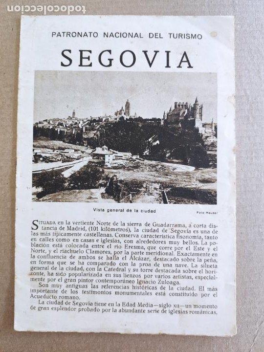 PNT - SEGOVIA - FOLLETO TURISTICO - PATRONATO NACIONAL DE TURISMO (Coleccionismo - Folletos de Turismo)