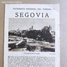 Folletos de turismo: PNT - SEGOVIA - FOLLETO TURISTICO - PATRONATO NACIONAL DE TURISMO. Lote 248195160
