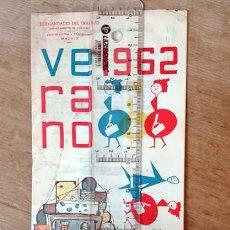 Brochures de tourisme: CUADERNILLO TURÍSTICO. HERMANDADES DEL TRABAJO. VERANO 1962.. Lote 248830385