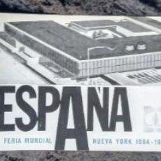 Foglietti di turismo: FOLLETO PABELLON DE ESPAÑA EN LA FERIA MUNDIAL NUEVA YORK 1964-1965 - DESPLEGABLE - JAVIER CARVAJAL. Lote 253061920